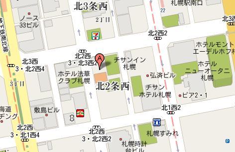 札幌市中央区北2条西2丁目33-2加森1-2F